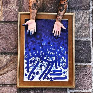 Print by Delia Vico #DeliaVico #femaletattooartist #femaletattooers #womxn