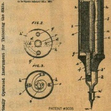 Tattoo machine patent by tattoo artist Sutherland Macdonald #SutherlandMacdonald #Britishtattooartist #vintagetattoo #tattoohistory #tattooculture #traditionaltattoo #tattootools