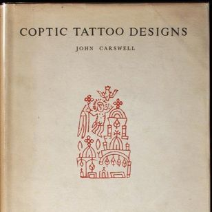 Coptic Tattoo Designs by John Carswell published 19556 #copt #copticchristiancross #christian #christiancross #copticcross #religioustattoo