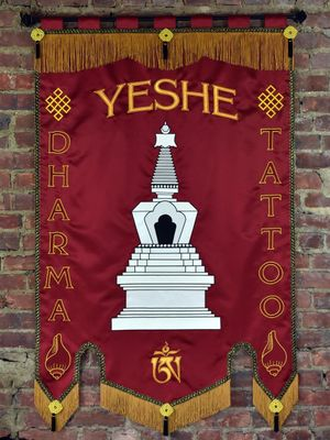A banner by Meghan McAleavy for Yeshe, owner of Dharma Tattoo #MeghanMcAleavy #banner #textileart #tattooart