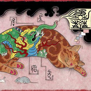 Detail of a Monmon cat painting by Horitomo #Horitomo #monmoncats #cat #irezumi #japanese