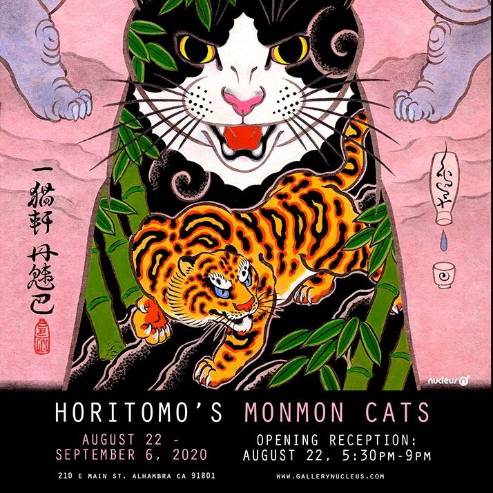 Monmon cat painting by Horitomo for Gallery Nucleus event flier #Horitomo #monmoncats #cat #irezumi #japanese