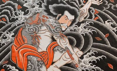 Japan Rules Tattooing is Not a Medical Act