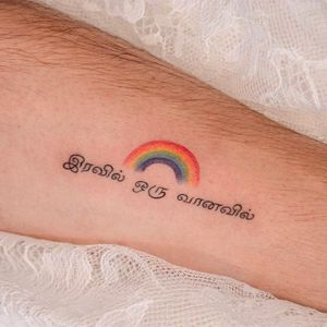 Rainbow tattoo by chu.tattoos #chutattoos #queertattoo #qttr #pridetattoo #lgbtqiatattoo #lgbtqtattoo