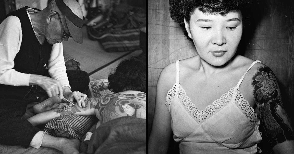 The Photographs of Akimitsu Takagi