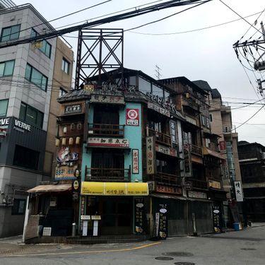 Tattooed Travels: Seoul, South Korea