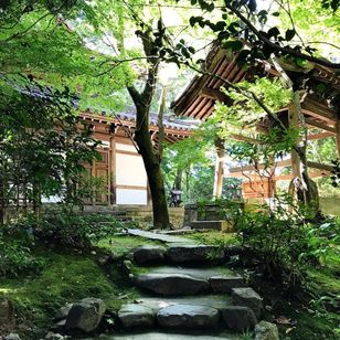 Tattooed Travels: Tokyo, Japan #TattooedTravels #Tokyo #Japan #Kyoto #temple