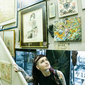 Bunshin Tattoo Museum - Tattooed Travels: Tokyo, Japan #TattooedTravels #Tokyo #Japan #BunshinTattooMuseum #Bunshin