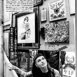 My funny magazine spread from Bunshin Tattoo Museum - Tattooed Travels: Tokyo, Japan #TattooedTravels #Tokyo #Japan #BunshinTattooMuseum #Bunshin