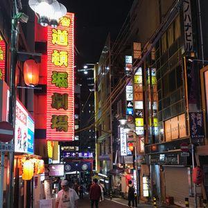 Tattooed Travels: Tokyo, Japan #TattooedTravels #Tokyo #Japan