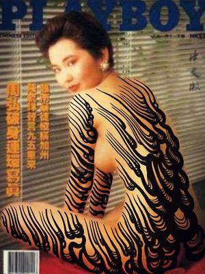 Tattoo art by Damien J Thorn #DamienJThorn #blackwork #Japanese #Japaneseinspired #neojapanese #linework #illustrative #tribal #neotribal #darkart