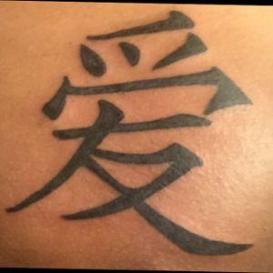 Love in Chinese #chinesetattoo #chinese