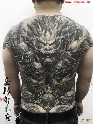 Tattoo by New Assassin Tattoo