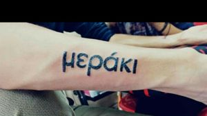"""Greek Word """"Meraki"""" which means to do something with Soul, passion, love and creativity."""