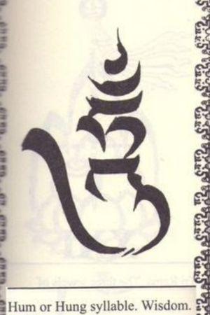Tibetan Wisdom