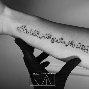 """... it's about kidness."" #arabiccalligraphy #calligraphy #joaantountattoos #lebanesetattooartist #lebanon"