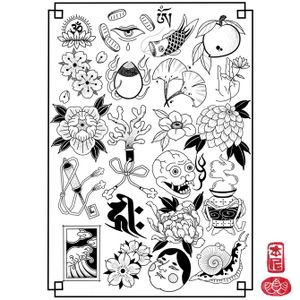 Available // Disponible #japanese #japanesetattoo #design