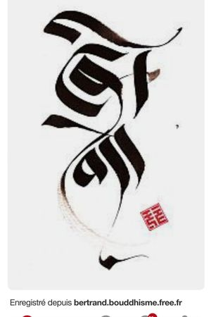 Paix tibétain