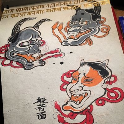 Nama Nari to Hon Nari 生成 中成 本成 ・ APPOINTMENT VIA E-MAIL kensho@japantattoo.net ・ ・ #drawing #hannyamask #tebori #handpoke #irezumi #horimono #wabori #japantattoo #japanesetattoo #japaneseirezumi #traditionaltattoo #ink #inked #tattooflash #tattooart #tattoolife #tattooideas #tattoostyle #tattooidea #tattooculture #tattoosketch #allbyhand #ドローイング #刺青 #タトゥー #tattoodrawing