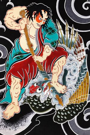Painting #italianjapanesetattoo #top_class_tattooing #japanart #topttattooing #topclasstattoing #bright_and_bold #americanatattoos #italian_traditional_tattoo #friendship #realtraditional #inked #oriemtaltattoo #tattoo #tattooes #tattooitaly #convention #tattoolife #tattoolifemagazine #inkart #tattooartistmagazine #bologna #tattoobologna #bolognatattoo #horrorvacuitattoo #tatuaggibologna #tttism #japanesetattoo