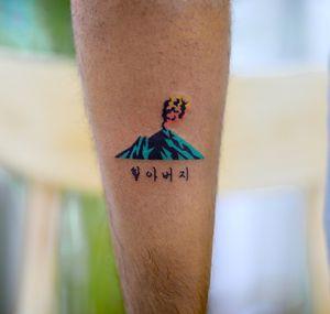 #zzizziboy #volcano #volcanotattoo #handpoke
