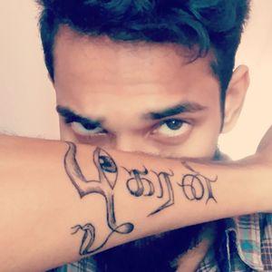 ழகரன்! #tamil #shivatattoo #zhagaran #crescentmoon #serpent