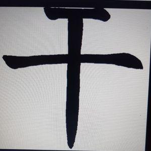 Positivity simbol