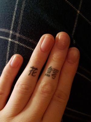 stick n poke tattoo // #SnP #stickandpoke #handpoketattoo