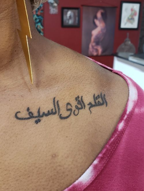 #ArabicTattoo #thepenismightierthanthesword #swordsarecoolthough #tattoosbyKennieD