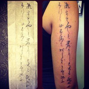 #shodou #kanekoseikou #finetattoo #linien #kanjitattoo #tattoo #kanji #typetattoo #calligraphy #calligraphytattoo #realistic #transcription #fineline #line #lines #linetattoo #linestattoo #japanesecalligraphy #japanese #japanesecalligraphyart #japanesequote #quote #oriental #orientaltattoo #girltattoo #girlytattoo #fine #revy #likeaprintonskin