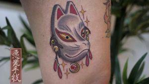 Kitsune mask by Akuma Shuga #AkumaShuga #kitsune #mask #japanese