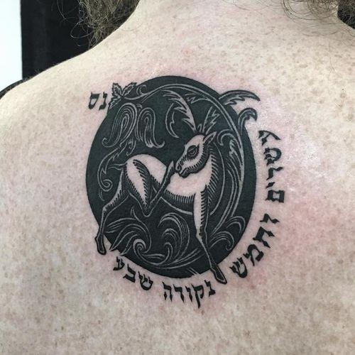 Words from her vision & blackwork based on her great-grandfather, Solomon Yudovin's artwork  ; designed & inked for N******* #customtattoo #tattoo #타투 #art #tattoodesign #tattooer #tattooist #Paix #Berlin #berlintattooartists #guestspot #amsterdam #amsterdamtattoo #tattooamsterdam #tattoodo #tttism #tattooed #inked #blackwork #blackworkers #calligraphytattoo #hebrewcalligraphy #woodcuttattoo #jewish #root #vision #pain #change #detailshot