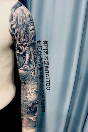 """""""尊门"""" - Shanghai,China Production #1 Tattooist: 忆忆"""