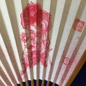 In acient times.Chinese painters are very strict with the texture and quality of fan frames. It became a career of making fan frame. Normally they are made from bamboos. It is impossible to find a hand crafter who can make fan frame.