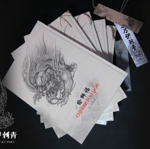 """Painting book - """"Chinese Foo Dog"""",published in 2012"""