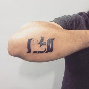 """Typography design """"میترا"""""""