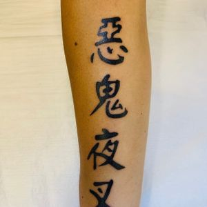 Chinese characters lettering tattoo