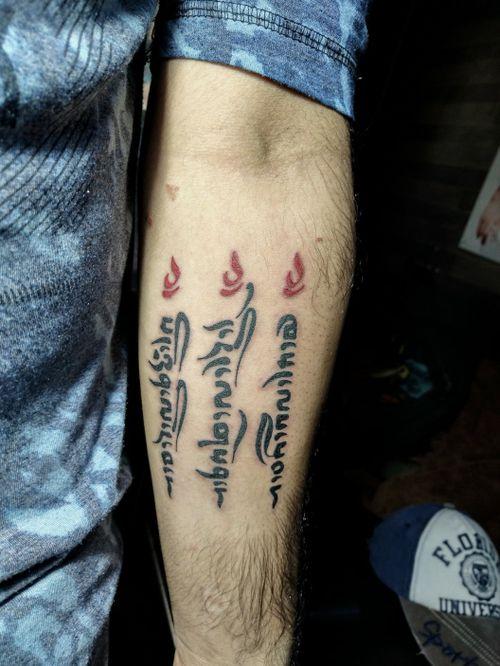 #getinkd #getinked #tattoodo #letteringtattoo