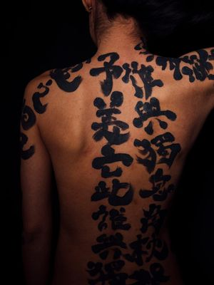 Calligraphy painting by Shantel Liao #ShantelLiao #calligraphy #script #lettering #brushstroke #meaningfultattoo #language #words #Chinese #Japanese #characters #writing #freehand