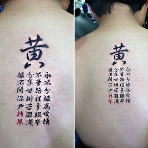 Tattoo from Trudy Artistica