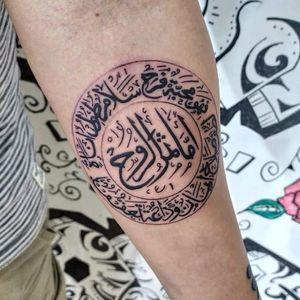 Arabic tattoos by Ink n Roses #InkNRoses #ArabicTattoos #Arabictattoo #arabic #arabicscript #arab #calligraphy #lettering #letters #writing #quote #blackwork #ornamental #pattern