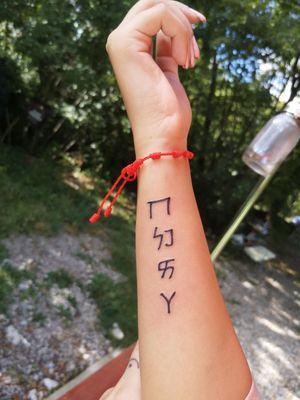 #chinesetattoo #lettering #linework