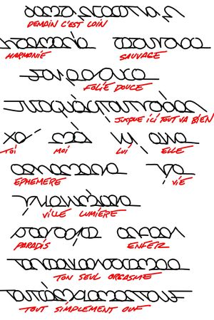 #drawing #tattoo #inked #ink #flashtattoo #tattooflash #paris #paristattoo #sketchtattoo #sketch #tatouage #perso #charactersketch #france #dessin #blackwork #black #paint #cartoon #bw #tattoo #tattoos #typo #typographie #typography #letters #words #mot #love #amour