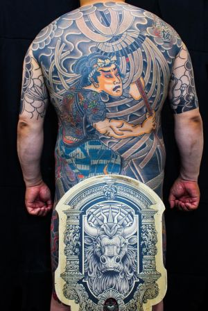 Tattoo by Rude Bwoy Tattoo Design
