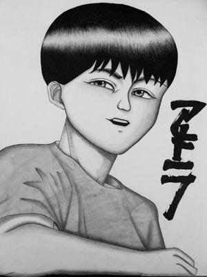 Akira by Dounia Rhaiti