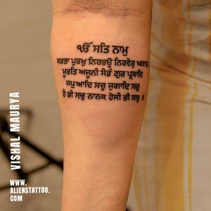 Script Tattoo By Vishal Maurya At Aliens Tattoo India.