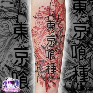 @tokyoghoul @cantipede @japanese @flowers @blood @colourtattoo @adriannatattoo