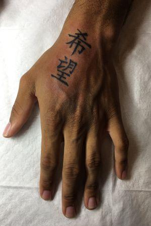 Hope #tattoo ❤️tatt with LoVe ❤️#finelinetattoo #design #hennatattoo #littattoo #fifthavenue #ornamental #tattooideas #tattoonewyork #tattoomodel #sketch #tattoos #besttattoos #tatt #nyc #lovetattoo #tattooingwithlove #modeltattoo #tattoomodel #artdsgtattoo #tattooing #tattooer #tattooduddha #patterntattoo #linetattoo #dotworktattoo #symboltattoo #mandalatattoo #flowertattoo #art