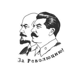 Russian prison tattoo #russia #soviet #communism #stalin #lenin