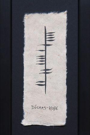 'Hope'